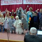 Ильинка_Рождественская сказка_2017