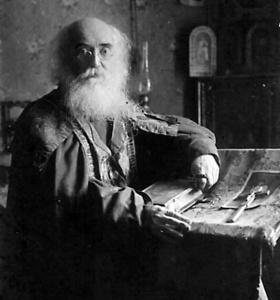 Антоний-Абашидзе