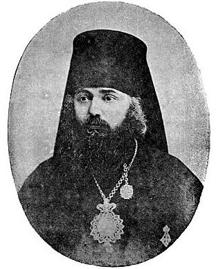 abashidze