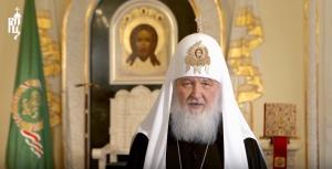 Патриарх Корилл