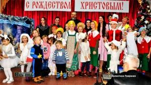 Рождественская сказка-2020. Полная версия